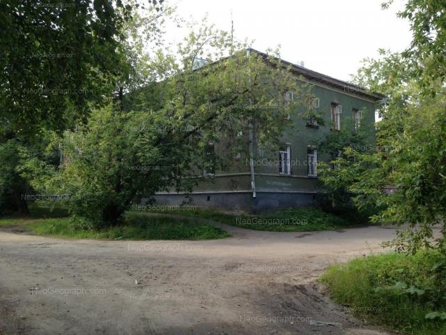 Адрес(а) на фотографии: Балаклавский переулок, 3, Екатеринбург