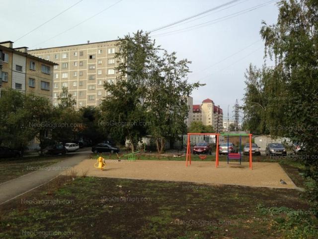 Address(es) on photo: Vikulova street, 26А, 33/1, Yekaterinburg