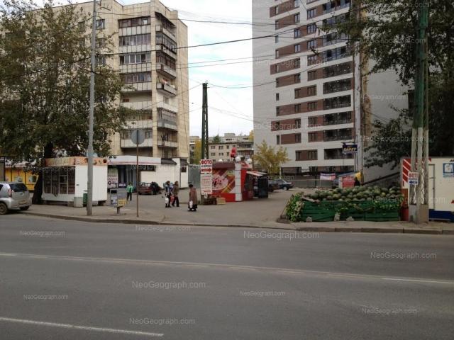 Адрес(а) на фотографии: улица Щорса, 38/2, Екатеринбург
