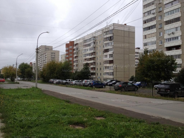 Адрес(а) на фотографии: улица Серова, 21, 25, Екатеринбург