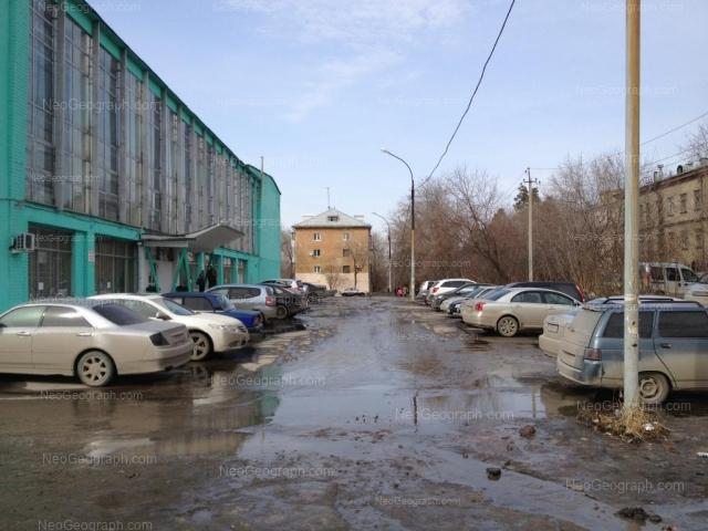 Адрес(а) на фотографии: улица Стачек, 3, 5, Екатеринбург