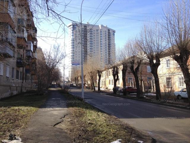 Address(es) on photo: Energostroiteley street, 4, 6, 8, 11, Yekaterinburg