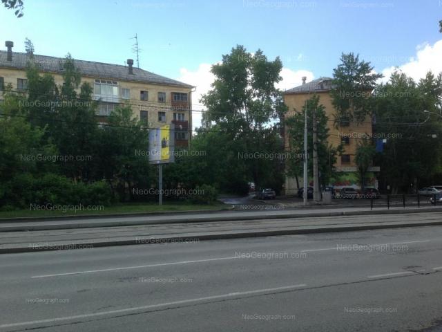 Адрес(а) на фотографии: улица Лукиных, 24, Екатеринбург
