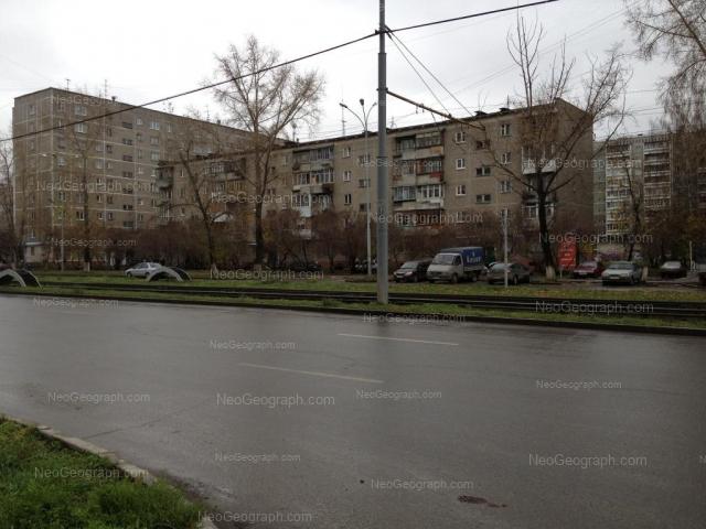 Адрес(а) на фотографии: Уральская улица, 56, 56А, 58/1, Екатеринбург