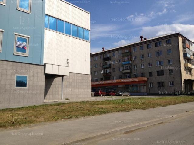 Адрес(а) на фотографии: Хрустальная улица, 35а, 37, Екатеринбург