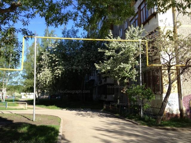 Address(es) on photo: Chkalova street, 133, Yekaterinburg