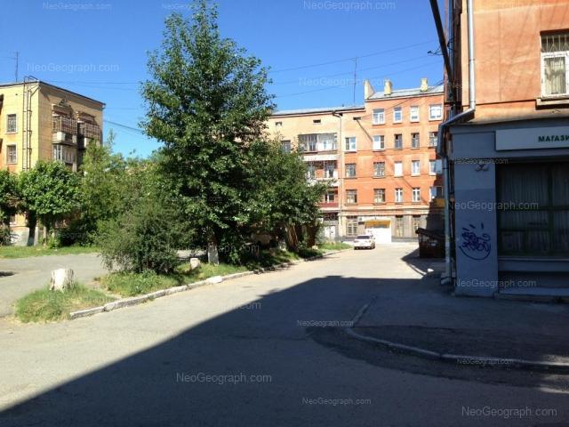 Адрес(а) на фотографии: улица Красных Партизан, 1, 3, 8, Екатеринбург