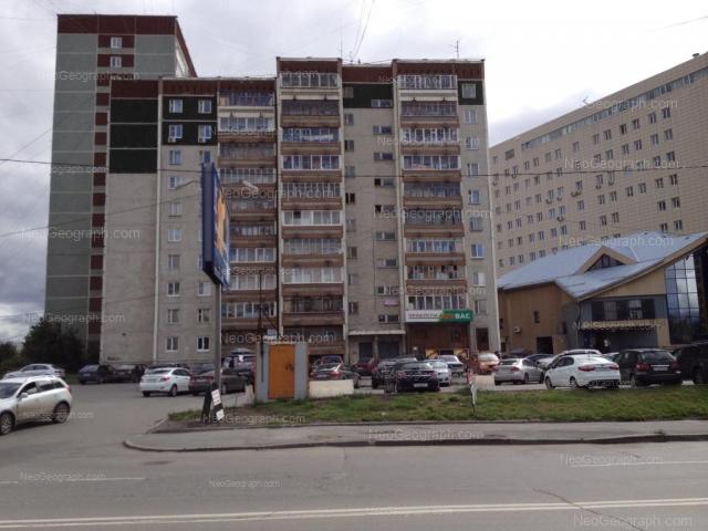 Адрес(а) на фотографии: улица Фурманова, 111, 113, 117, Екатеринбург