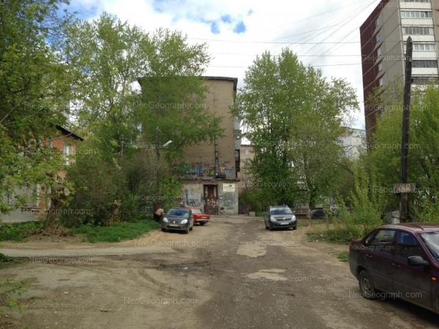 Адрес(а) на фотографии: Тобольская улица, 76/1, Екатеринбург