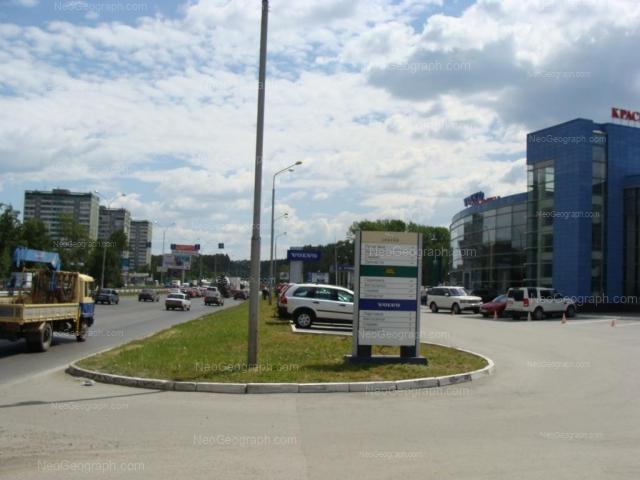 Address(es) on photo: Nachdiva Onufrieva street, 57, 57А, 66, 68, 70, 72, Yekaterinburg