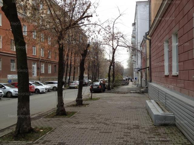 Адрес(а) на фотографии: Первомайская улица, 74, 74/1, 76, Екатеринбург