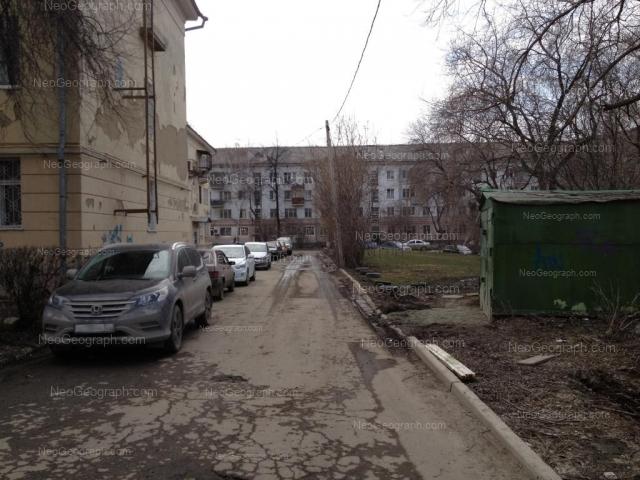 Address(es) on photo: Studencheskaya street, 6А, Yekaterinburg