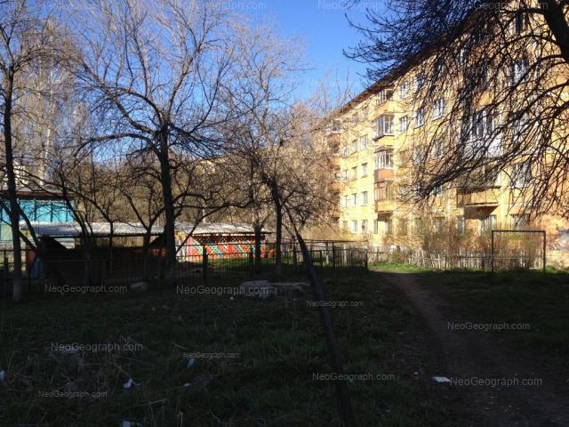 Адрес(а) на фотографии: Посадская улица, 55, 57, Екатеринбург