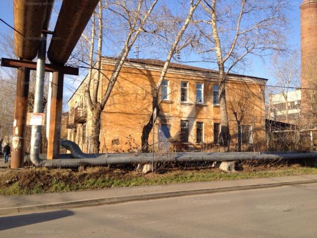 Адрес(а) на фотографии: улица Начдива Васильева, 6, Екатеринбург