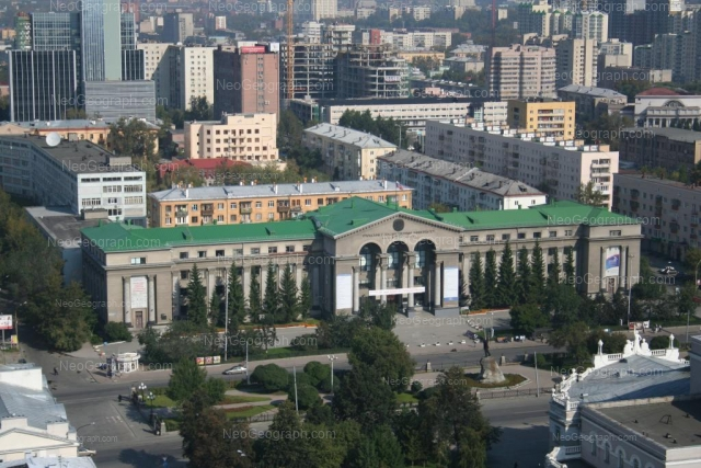 Адрес(а) на фотографии: проспект Ленина, 46А, 51, 53, Екатеринбург