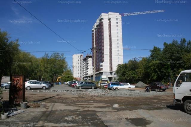 Address(es) on photo: Stachek street, 2, 6, Yekaterinburg