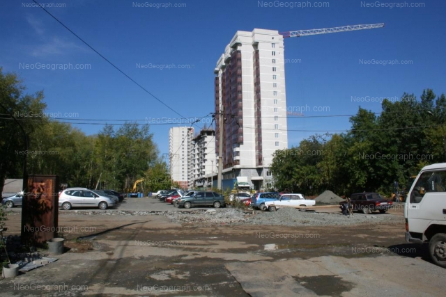 Адрес(а) на фотографии: улица Стачек, 2, 6, Екатеринбург