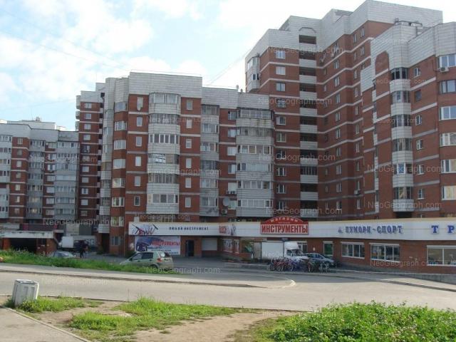 Адрес(а) на фотографии: улица Готвальда, 6/1, 6/2, 6/3, Екатеринбург