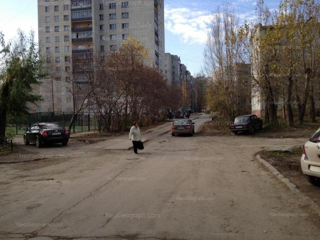 Адрес(а) на фотографии: улица Косарева, 15, Екатеринбург