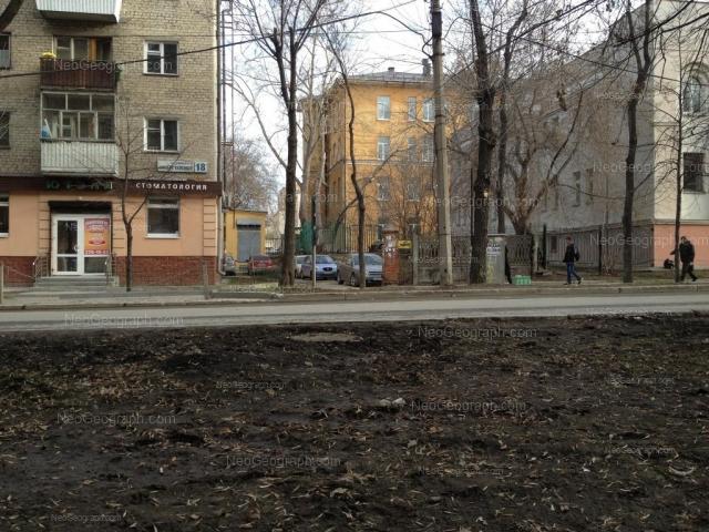Адрес(а) на фотографии: улица Братьев Быковых, 16, 16/1, 18, Екатеринбург