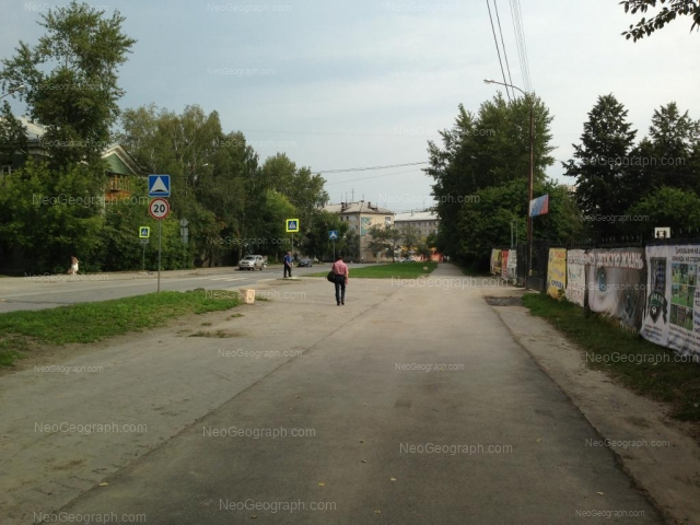 Address(es) on photo: Taganskaya street, 6, 6А, Yekaterinburg