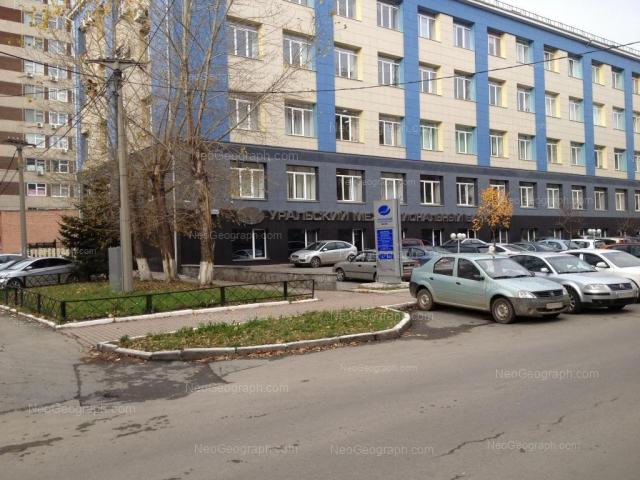 Address(es) on photo: Generalskaya street, 3, Yekaterinburg