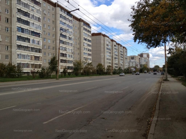 Address(es) on photo: Bakinskikh Komissarov street, 169а, 169б, Yekaterinburg