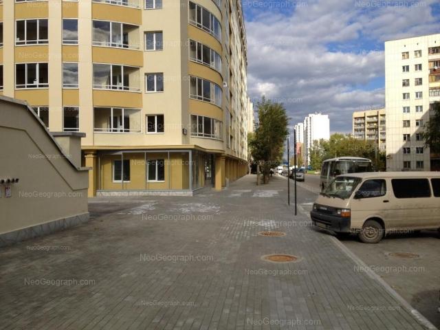 Адрес(а) на фотографии: Парниковая улица, 2, Екатеринбург
