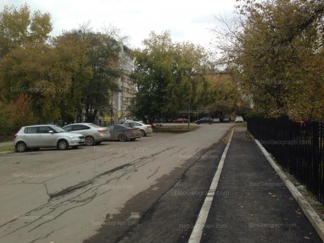 Address(es) on photo: Vostochnaya street, 78, Yekaterinburg