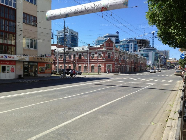 Address(es) on photo: Malisheva street, 22, 24, Yekaterinburg