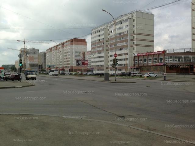 Address(es) on photo: Bakinskikh Komissarov street, 107, 109, Yekaterinburg