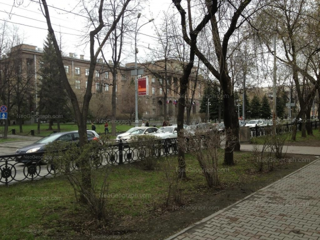 Адрес(а) на фотографии: проспект Ленина, 71, 75, Екатеринбург