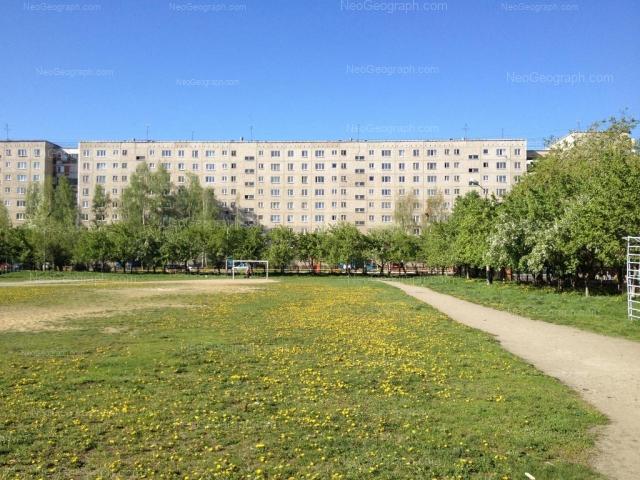 Address(es) on photo: Nachdiva Onufrieva street, 48, Yekaterinburg