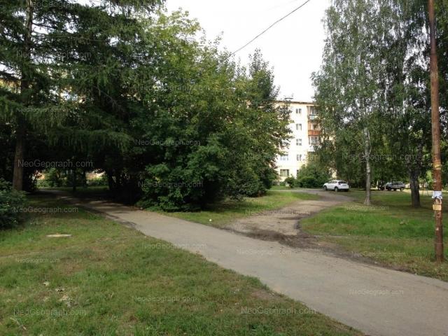 Address(es) on photo: Patrisa Lumumbi street, 27б, Yekaterinburg