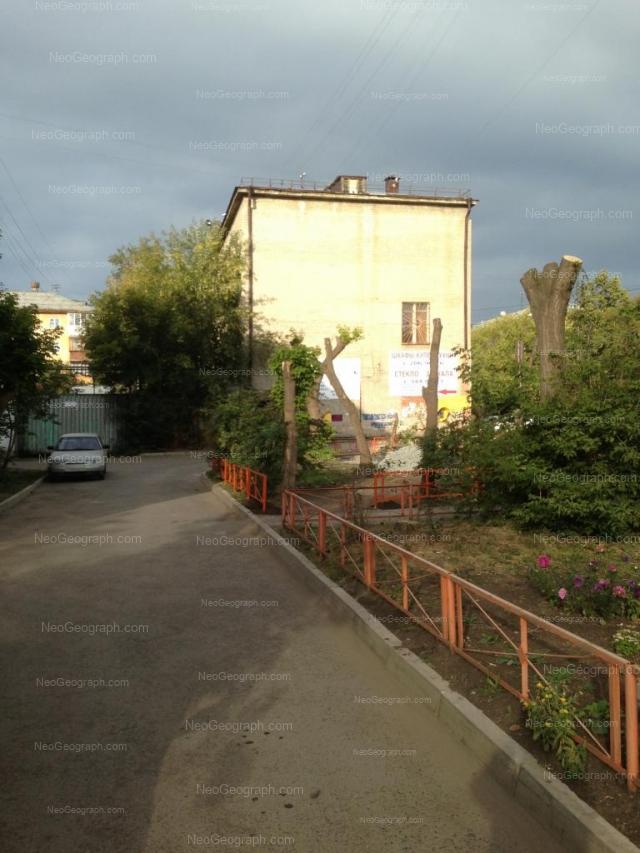 Адрес(а) на фотографии: Сухоложская улица, 9, Екатеринбург