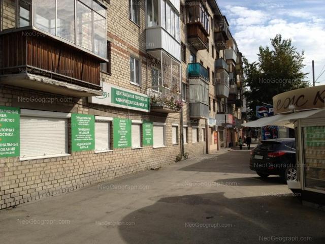 Адрес(а) на фотографии: улица Белинского, 163кГ, Екатеринбург
