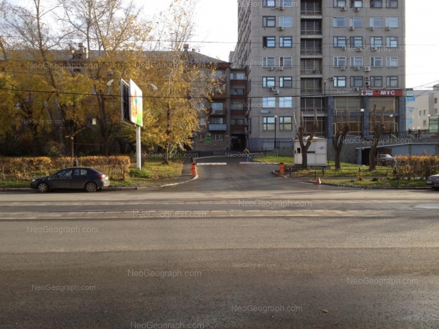 Адрес(а) на фотографии: Московская улица, 9, 11, Екатеринбург