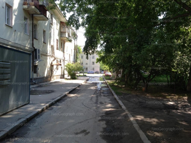 Address(es) on photo: Sulimova street, 53, 55, Yekaterinburg