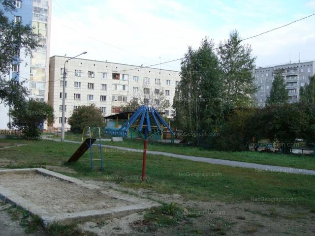 Адрес(а) на фотографии: Волгоградская улица, 31/1, Екатеринбург