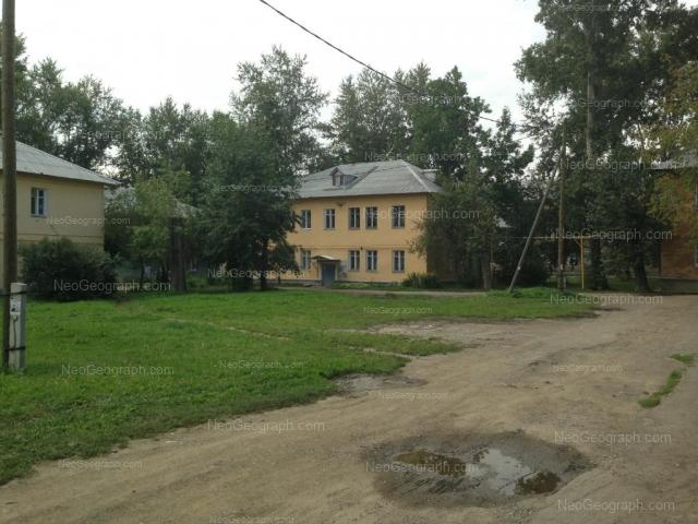 Адрес(а) на фотографии: улица Патриса Лумумбы, 87, 89б, Екатеринбург