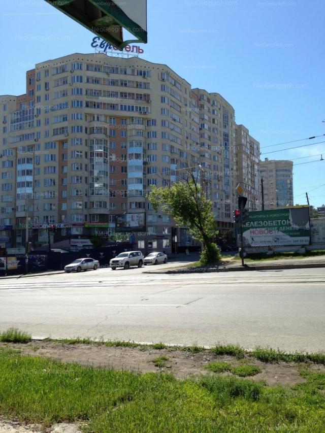 Адрес(а) на фотографии: улица Радищева, 33, Екатеринбург
