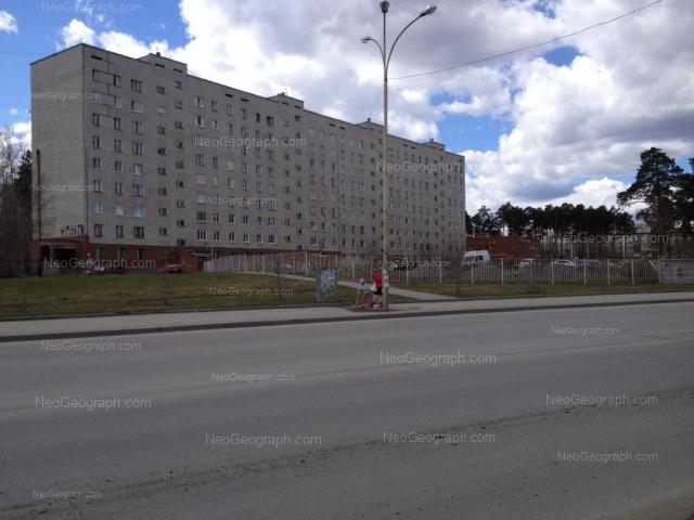 Address(es) on photo: Manevrovaya street, 19, Yekaterinburg