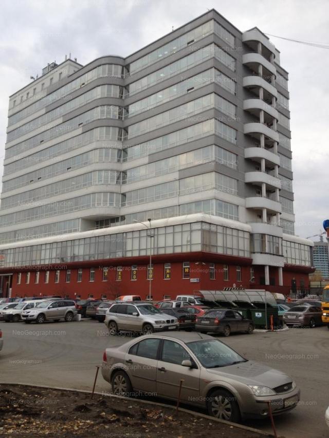 Address(es) on photo: Krestinskogo street, 46а, Yekaterinburg