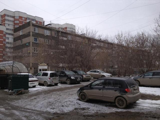 Адрес(а) на фотографии: улица Готвальда, 6/3, Екатеринбург