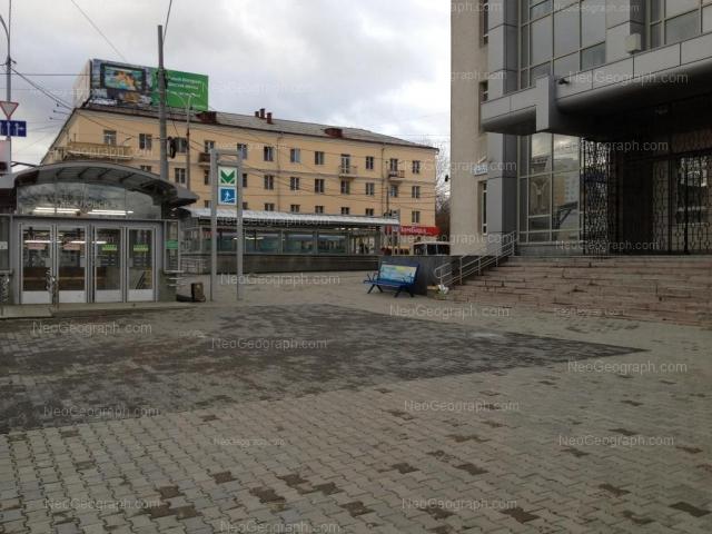 Address(es) on photo: Schorsa street, 86, 92, Yekaterinburg