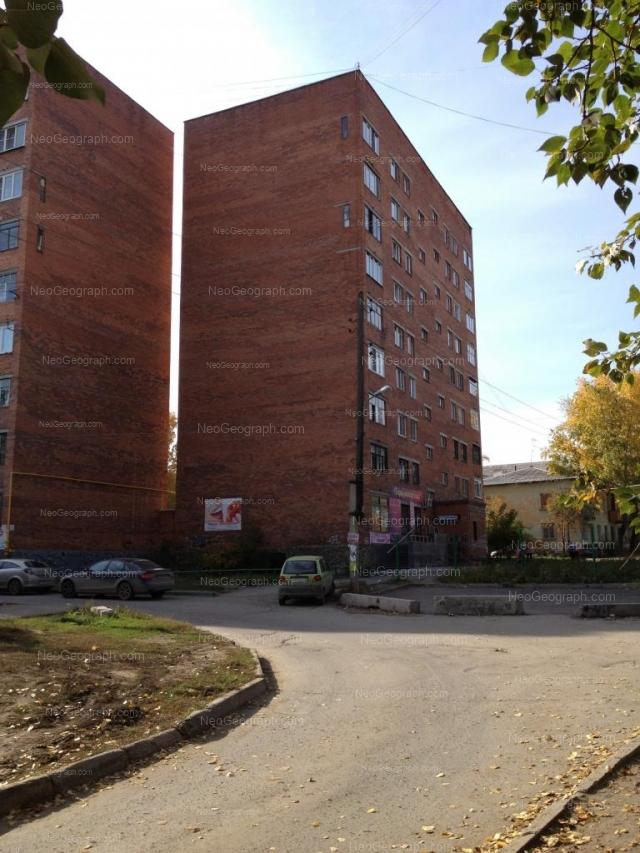 Address(es) on photo: Pavlodarskaya street, 19, 21, Yekaterinburg