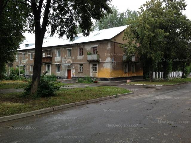 Адрес(а) на фотографии: улица Калинина, 66, Екатеринбург
