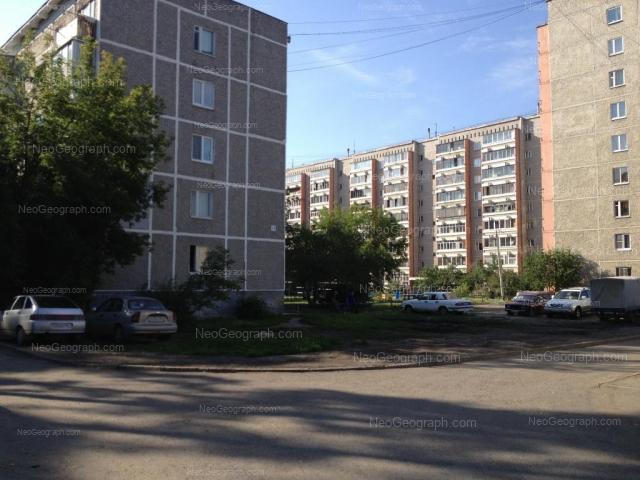 Адрес(а) на фотографии: улица Академика Бардина, 10, 12, Екатеринбург