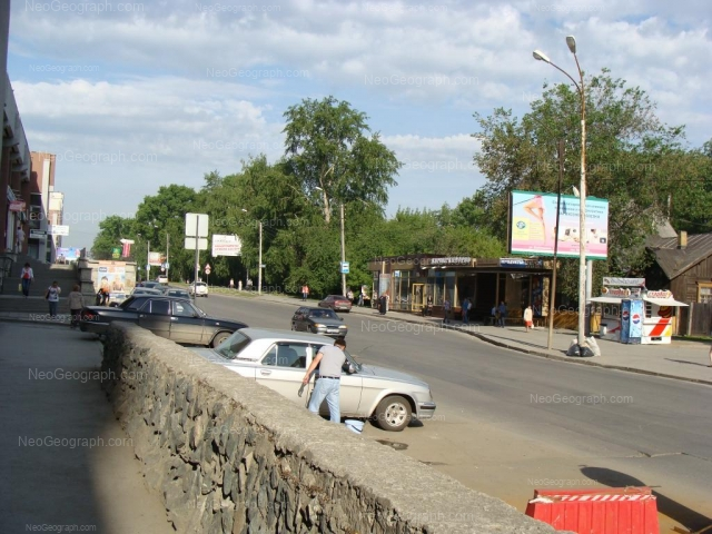 Address(es) on photo: Bolshakova street, 82Б, Yekaterinburg