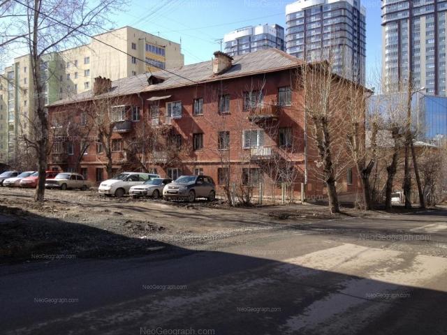 Адрес(а) на фотографии: улица Папанина, 4, 4А, Екатеринбург
